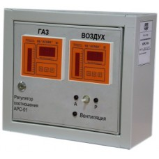 АРС-01 – автоматический регулятор соотношения топливо / воздух